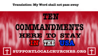 The Ten Commandments Project